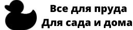 Дак Одесса